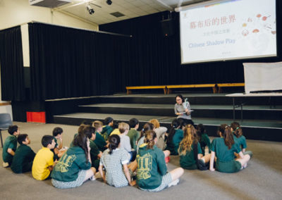 funese-chinese-culture-event-melbourne-school-student-shadow puppet-001