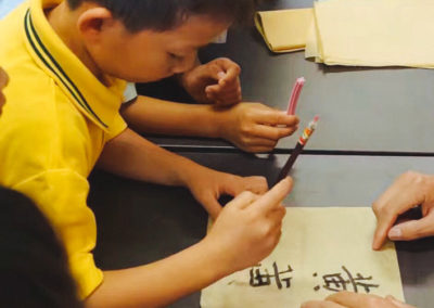 Funese-Melbourne-Chinese-Calligraphy-1