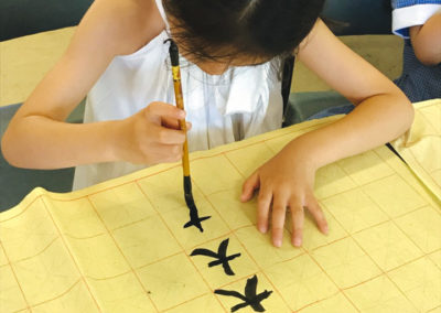 Funese-Melbourne-Chinese-Calligraphy-6