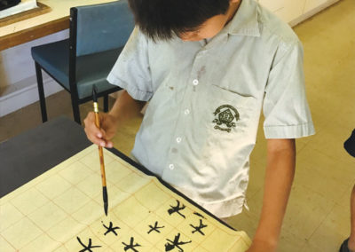 Funese-Melbourne-Chinese-Calligraphy-8