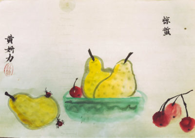 Funese-Melbourne-Chinese-Painting-7