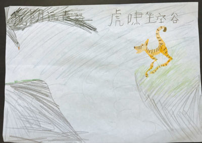 Funese-Melbourne-Chinese-Zodiac-18