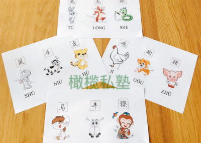 Funese-Melbourne-Chinese-Zodiac-24